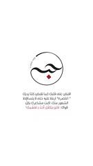 story_love (jehad.buhasan) Tags: jehad identity usa saudi qatar kuwait oman lebanon dubai bahrain arabic abudhabi logos uae ksa typography typofont gcc calligraphy logo brand pepsi outdoor تصميم مصمم jehadbuhasan branding instagram app inspriation