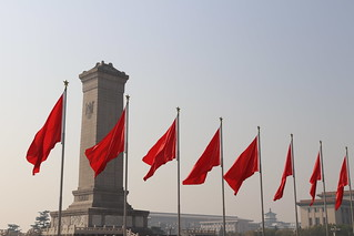 Red flags over Tiananmen square in Beijing, China