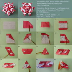 Kusudama Santa tutorial (irina_chisa) Tags: origami kusudama
