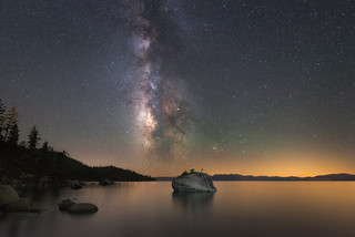 Bonsai Rock Under The Stars