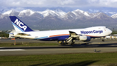 Nippon Cargo Airlines (colombian907) Tags: anc panc anchorage alaska airport planespotting nca nipponcargoairlines nippon cargo airlines ja12kz worldteamaviationphotography