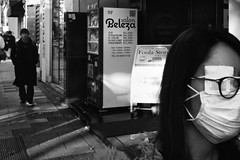 Shibuya,Tokyo by Tatsuo Suzuki -