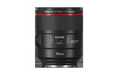 canon 85mm 1.4 is usm Sample Photo (Asif Ali Yousafzai) Tags: 85mm 85mm14 canon 14 is usm canon85mm14isusm