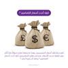 01_jehad_buhasan_graphic_designer_prices (jehad.buhasan) Tags: jehad identity usa saudi qatar kuwait oman lebanon dubai bahrain arabic abudhabi logos uae ksa typography typofont gcc calligraphy logo brand pepsi outdoor تصميم مصمم jehadbuhasan branding instagram