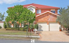231 Braidwood Drive, Prestons NSW