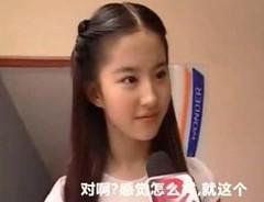 劉亦菲 画像23
