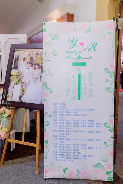 俞佑&心如網路版_-163