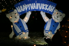 Happy Hanukkah (niureitman) Tags: hanukkah2017 2017 chanukah hanukkah lincolnwoodillinois lincolnwood illinois lincolnwoodtowers bear night outdoor light holidaylights lolidays jewishholidays