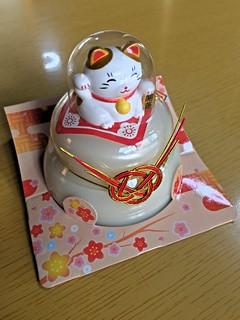 Manekineko New Year's Mochi