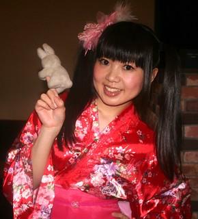 Traditional Geisha Would Pour Tea