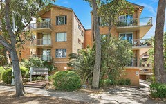 10/22 French Street, Kogarah NSW