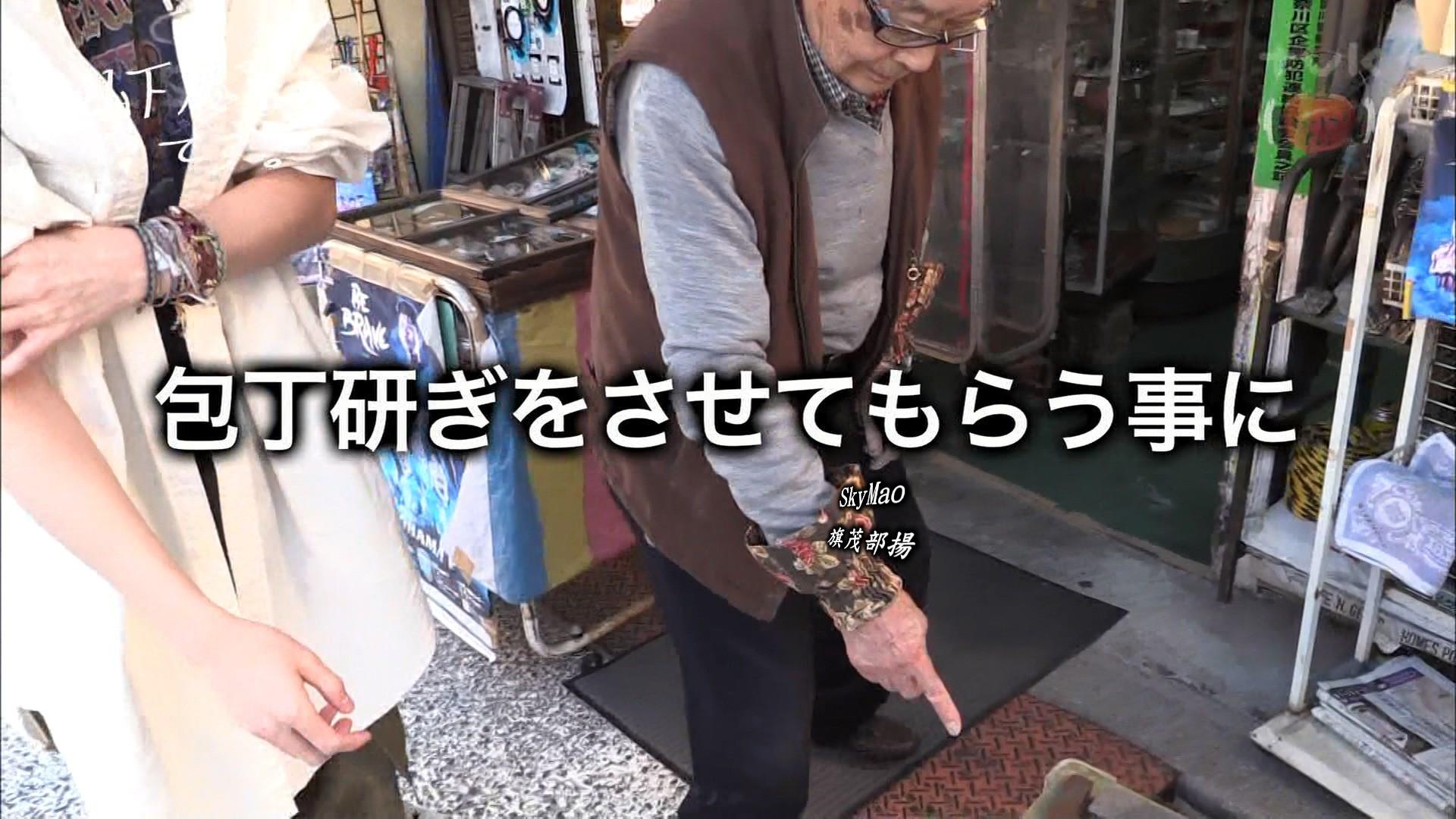 2017.12.01 全場(ミュートマ2).ts_20171202_091307.423