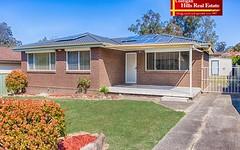 41 Nathan Crescent, Dean Park NSW