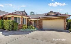 5 Brodie Street, Baulkham Hills NSW
