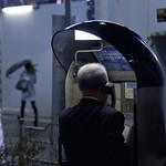 Tokyo 4264 thumbnail