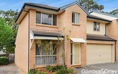 11/37-39 Windsor Road, Kellyville NSW