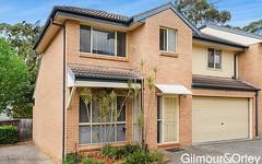 11/37-39 Windsor Road, Kellyville NSW