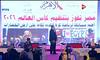 لماذا لا يحق لمصر تنظيم مونديال 2026 ؟! (mohamedalmasri1) Tags: كاس العالم مونديال2026