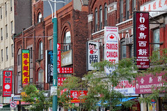Ethnic nieghbourhood (Canadian Pacific) Tags: toronto ontario canada canadian chinatown sign chinese chineselanguage spadinaavenue spadina ave ethnic neighbourhood neighborhood 2015aimg8533 building architecture