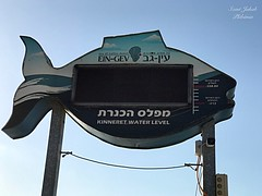 41 - Galileai - tenger / Genezaretské jazero
