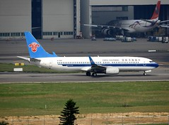 中國南方航空 (China Southern Airlines) (王 文松) Tags: 中國南方航空 boeing 737 rctp 桃園機場 旅行 飛行 天空 交通 運輸 航空 民航機 客機 taoyuanairport sky transport aircraft flight travel traffic civilaircraft airliner