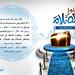 كنوز الصلاة  (4)