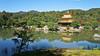 金閣寺 Kinkakuji (the snow bunny) Tags: 金閣寺 kinkakuji goldentemple kyoto japan travel landscape sonya6000