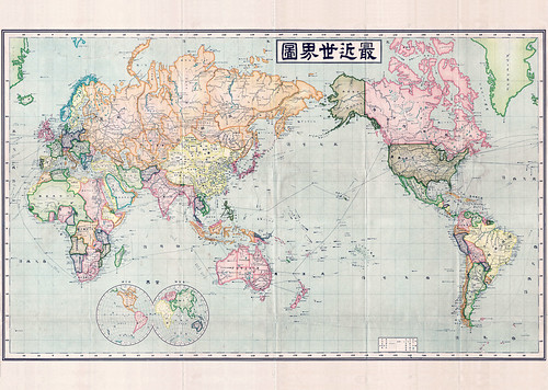 17-Affiche // 50x70cm // Japan world map