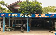 05.11-Racha-Island-Thailand-canon-2891