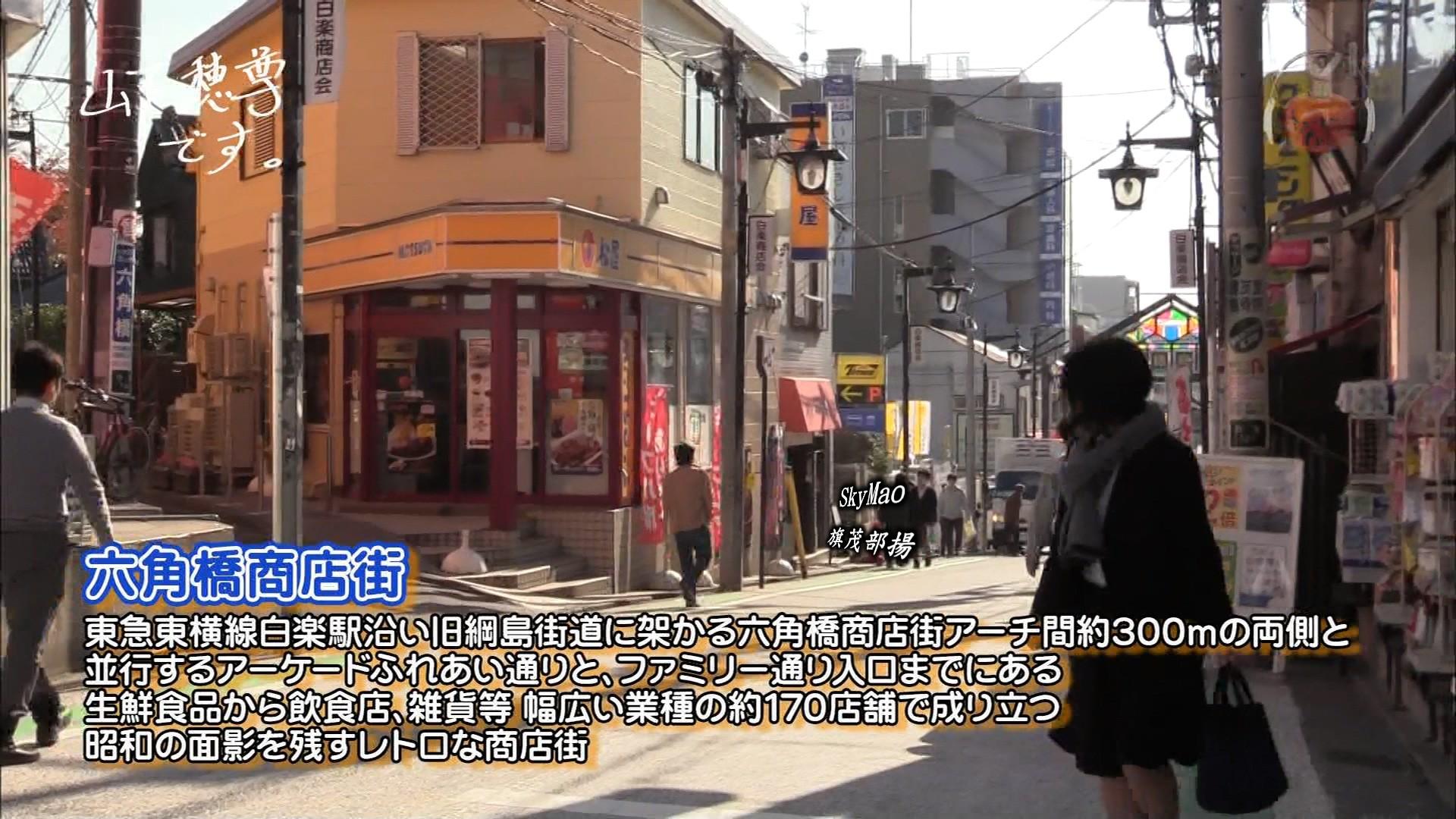 2017.12.01 全場(ミュートマ2).ts_20171202_013106.474