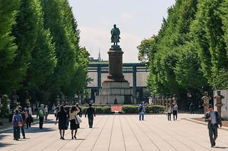Statue at Yasukuni Shrine