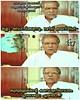 """""""എന്തേ ഞാൻ വീണ്ടുമൊരു കല്യാണം കഴിച്ചില്ല?...... ഇതുകൊണ്ട് തന്നെ..!! """" #cuchalu #movies Credits: Ananth Mohan ©ICU (chaluunion) Tags: icuchalu icu internationalchaluunion chaluunion"""