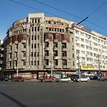 Dunarea Hotel, Bucharest thumbnail