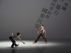 _9040319 (黎島羊男) Tags: 雲門 關於島嶼 林懷民 formosa cloudgatedancetheatre cloudgate dance theatre linhwaimin olympus em1markii zuiko 1454mm