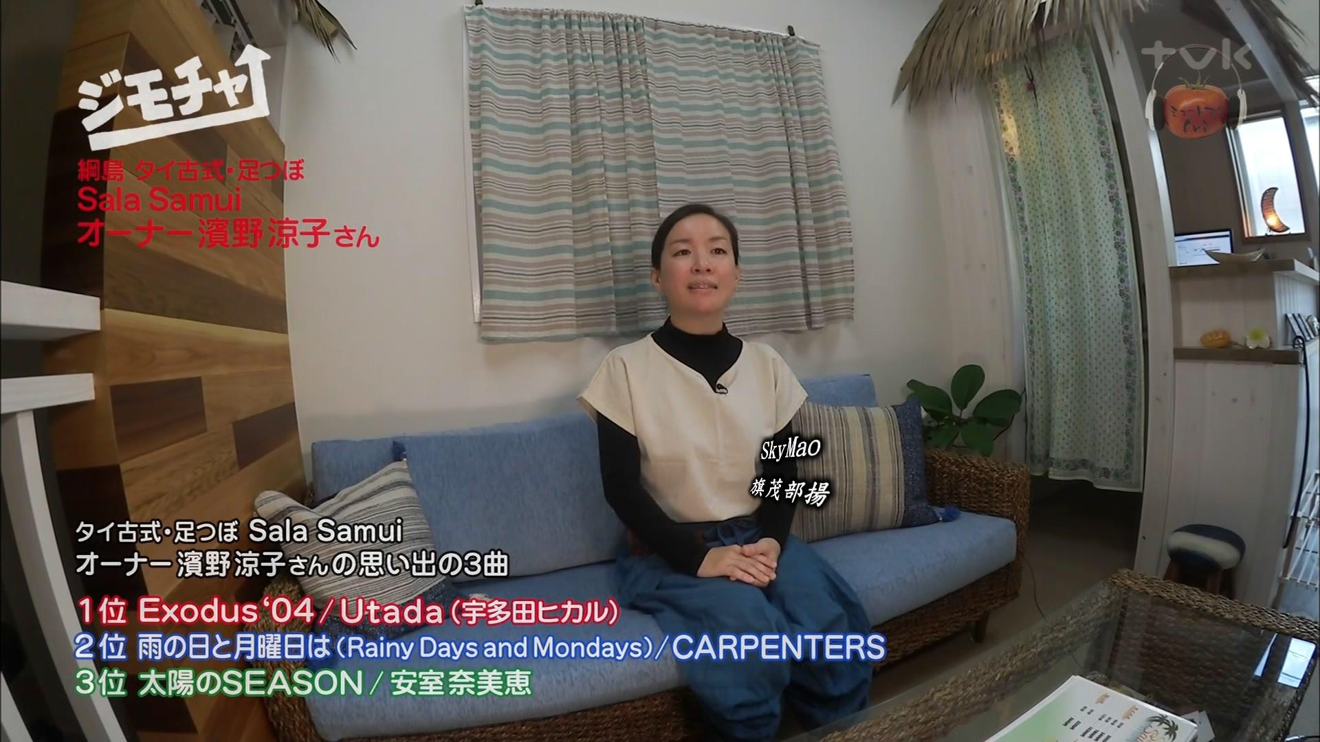 2017.11.17 全場(ミュートマ2).ts_20171118_033619.175