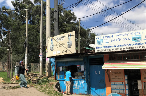 Addis street