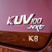 2017-Mahindra-KUV100-NXT-12