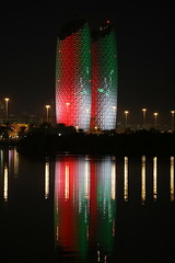 Building lighting during UAE National Day. (Subrata_AD) Tags: outdoorphotography outdoorlighting nightphotography beautiful canoneos5dmarkiv canonef70200mmf28lisiiusmlens light lighting reflection water sea outdoor