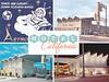 MOTEL CALIFORNIA comes to the Astro!  Sunday, December 17 at 4:00 (hmdavid) Tags: motelcalifornia presentation book signing astromotel astro motel santarosa california googie midcentury modern history space