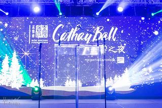 CathayBall-JS-BestofToronto-2017-013