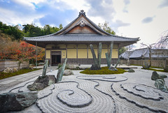 Zen garden at Enkoji temple in Kyoto, Japan (phuong.sg@gmail.com) Tags: ancient architecture art asia asian background beautiful buddhism calm classic clean concept enkoji exotic famous garden gravel holy japan japanese kyoto landscape meditation monastery park peace peaceful pebble rake religion rock round sand shrine spiritual spirituality stone symbol temple texture tranquil travel wall white zen