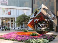 20160912 17 Washington St. @ 7th St. (davidwilson1949) Tags: missouri stlouis sculpture