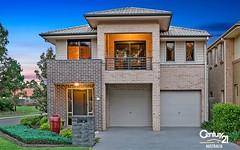 91 Benson Road, Beaumont Hills NSW