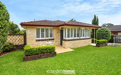 1/17 Mutual Road, Mortdale NSW