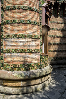Gaudí. El Capricho, fachada norte
