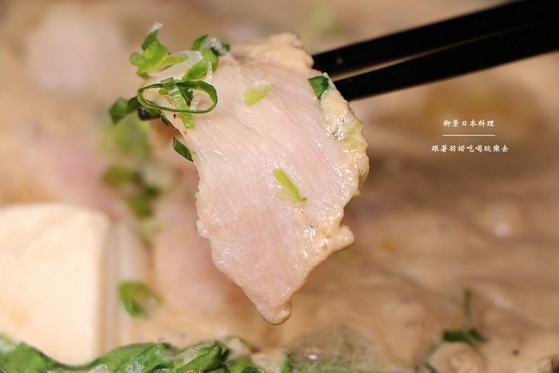 御景日本料理108