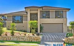 4 Portland Drive, Cameron Park NSW