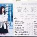 欅坂46 画像66