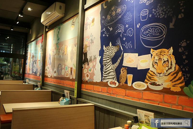 三重港式料理推薦茶騷有味茶餐廳137
