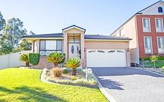 93 Harraden Drive, West Hoxton NSW